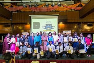 AMMA Foundation 16th High Achievers Awards 2018